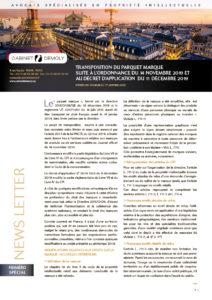 """News Letter spéciale """"Transposition du parquet marque suite à l'ordonnance du 14 novembre 2019 et au décret d'application du 11 décembre 2019"""""""